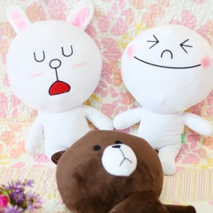 Cute perfect gifts for girlfriend!    Looking for a cute and perfect gift for your girlfriend?  Line app sticker is now make into doll:      Measurement : 45CM  Selling @ only $45    Measurement : 30CM  Selling @ only $30  Interested parties sms/whatsapp bojan @ 97225757