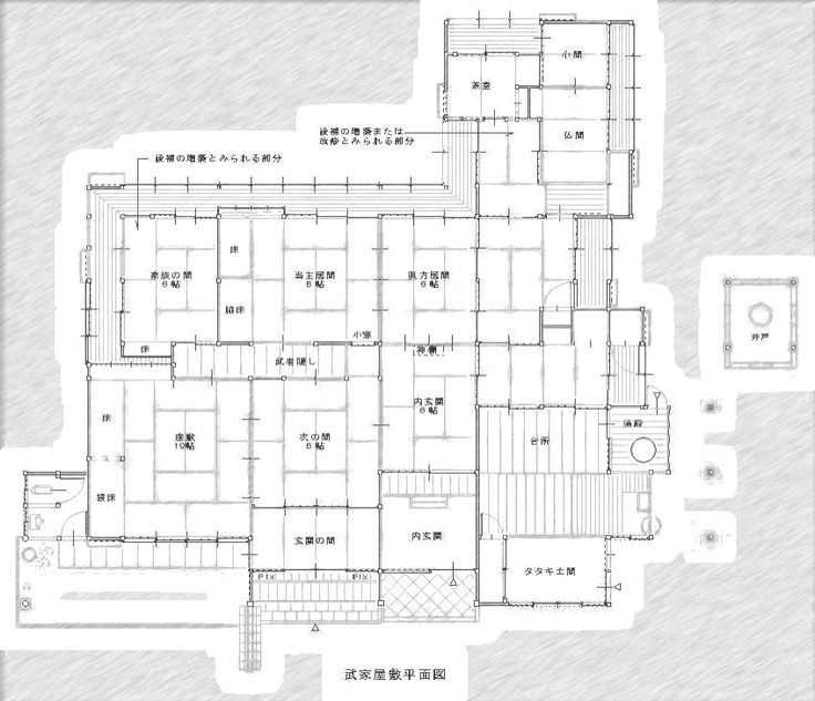 Samurai residence in Matsue
