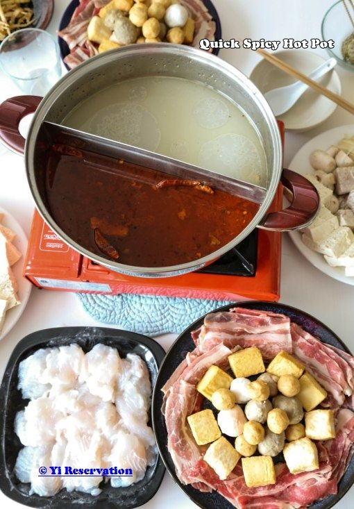 {New Recipe} Qiuck Sichuan Spicy Hot Pot 快速麻辣火鍋, perfect for CNY and other family reunions.
