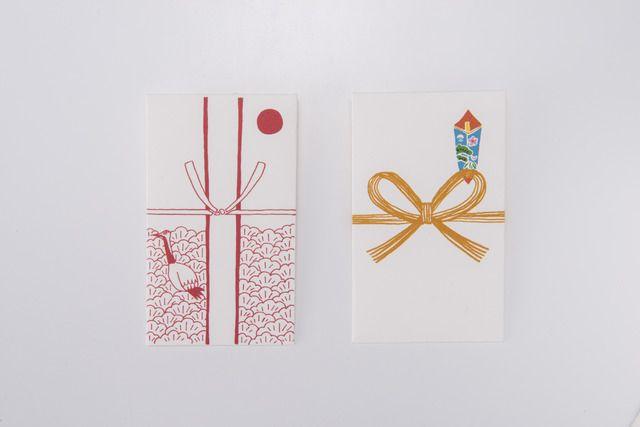 手すき紙のポチ袋 2枚セット | 新潟あおぞら商店 (合同会社あおぞら)