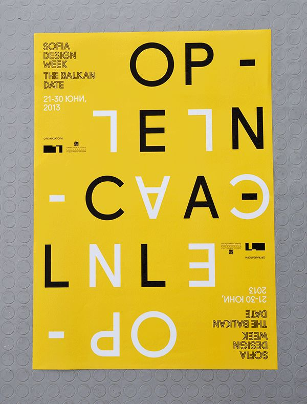 Sofia Design Week - 2013 by Ivaylo Nedkov, via Behance