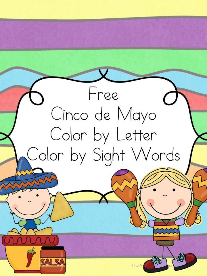 Cinco De Mayo Coloring Pages Color By Letter And Sight Word Great For