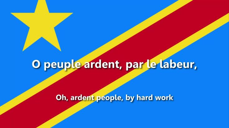 Democratic Republic of the Congo - National Anthem - Debout Congolais (A...