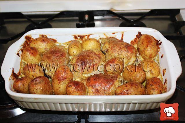 Курица в кефире с молодым картофелем