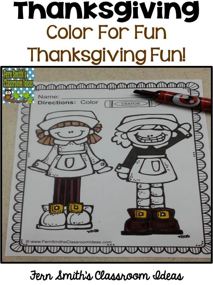 Thanksgiving Fun! Color For Fun Printable Coloring Pages {39 coloring pages equals less than 10 cents a page.} #Free Thanksgiving Coloring Page in the Preview Download! #TPT $Paid