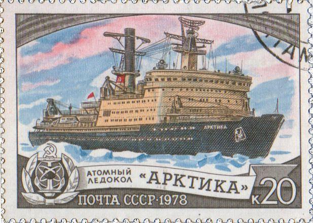 Специальное гашение почтовой марки, сокращённо спецгаше́ние, - почтовое гашение,  специально организуемое ведомством почтовой связи в чест...
