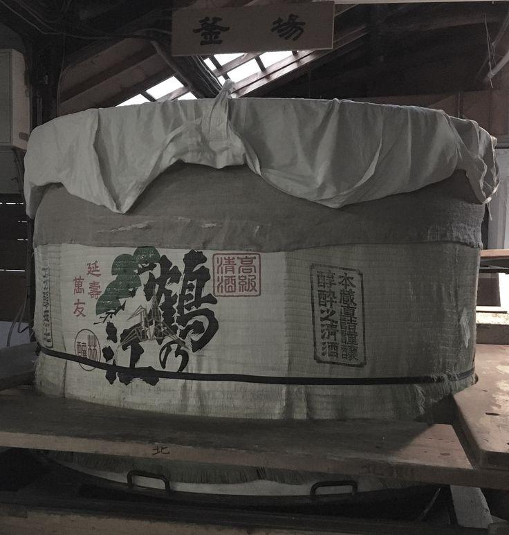 鶴の江酒造 会津若松