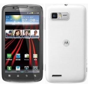 Motorola Atrix 2 MB865 White