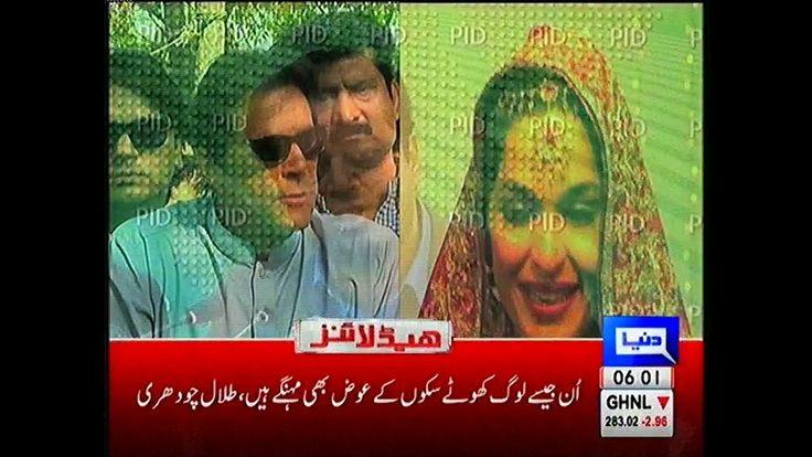 Dunya TV Urdu News 26-4-2017