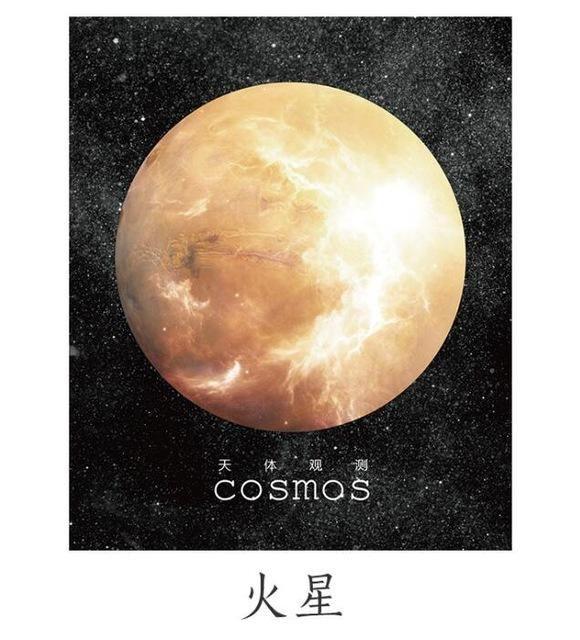 Universe Stickies
