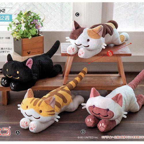 Cojines reposamuñecas gato
