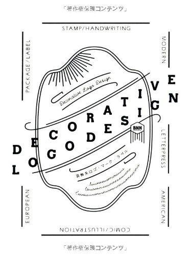 装飾系ロゴ・マーク・ラベル -DECORATIVE LOGO DESIGN null http://www.amazon.co.jp/dp/4861009049/ref=cm_sw_r_pi_dp_MufSvb0CFTR0X