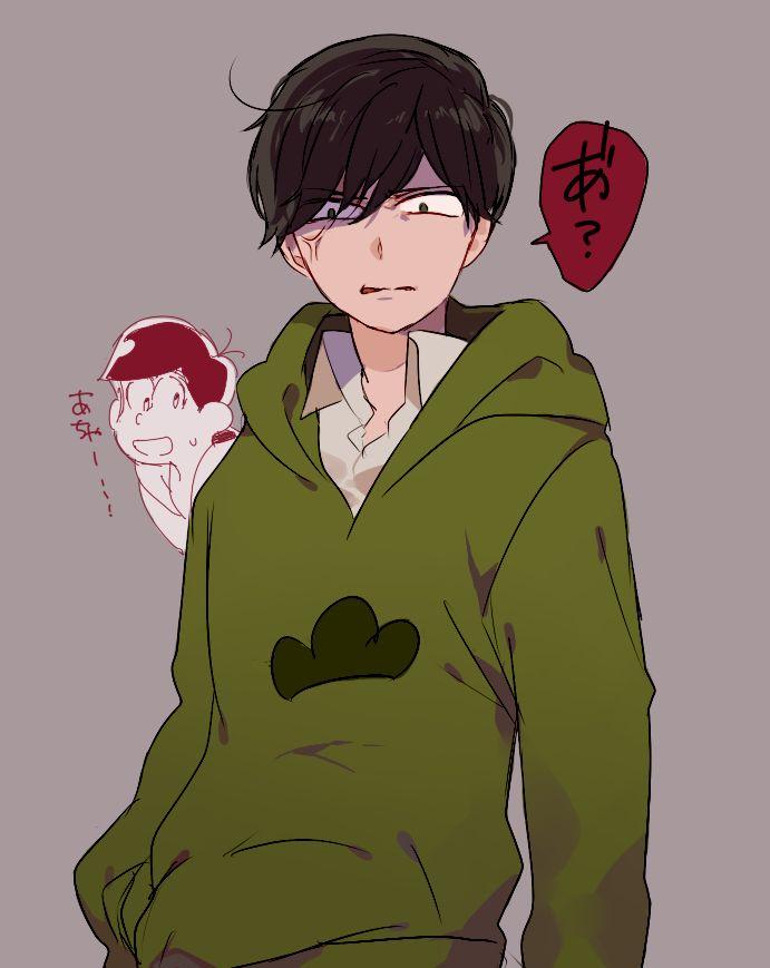 Osomatsu-san- Choromatsu #Anime「♡」