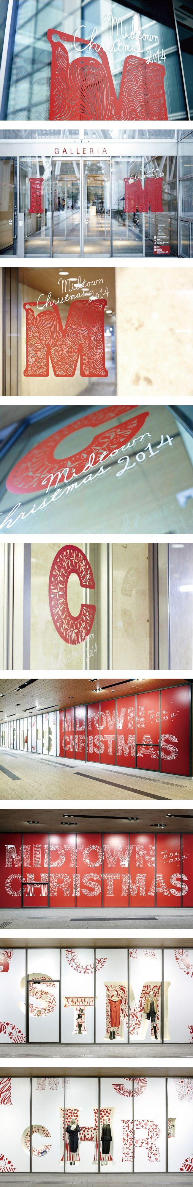 「Signage × Cutting Sheet / サイン × カッティングシート」に保存しました。 第19回 CSデザイン賞 準グランプリ MIDTOWN CHRISTMAS 2014 ディレクター/関本 明子[(株)ドラフト] デザイナー/関本 明子[(株)ドラフト] イラストレーター/関本 明子[(株)ドラフト] プロデューサー/中岡 美奈子[(株)ドラフト] クライアント/上原 基章[東京ミッドタウンマネジメント(株)] 施工/大坪 寛[アッシュ・ペー・フランス(株)]・椎名 太一 フォトグラファー/小野 慶輔[小野慶輔写真事務所] #カッティングシート #cuttingsheet
