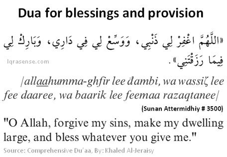 Dua for blessings and provision : Wisdom from Quran and Hadith : IqraSense.com