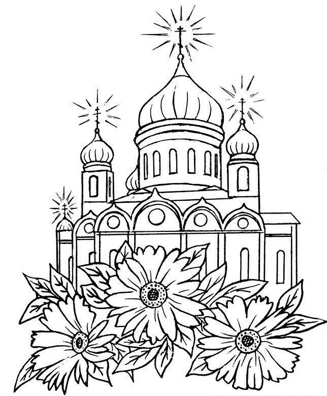 Церковь рисунки карандашом для детей