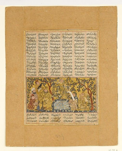 """""""Bahram Gur Entertained by the Daughters of Barzin"""", Folio from a Shahnama (Book of Kings) Author: Abu'l Qasim Firdausi (935–1020) Object Name: Folio from an illustrated manuscript Date: 1300–1330 Geography: Northwestern Iran or Baghdad Culture: Islamic"""