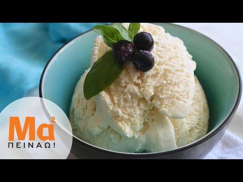 Παγωτό με ένα υλικό σε ένα λεπτό   vegan   Τάσος Αντωνίου - YouTube