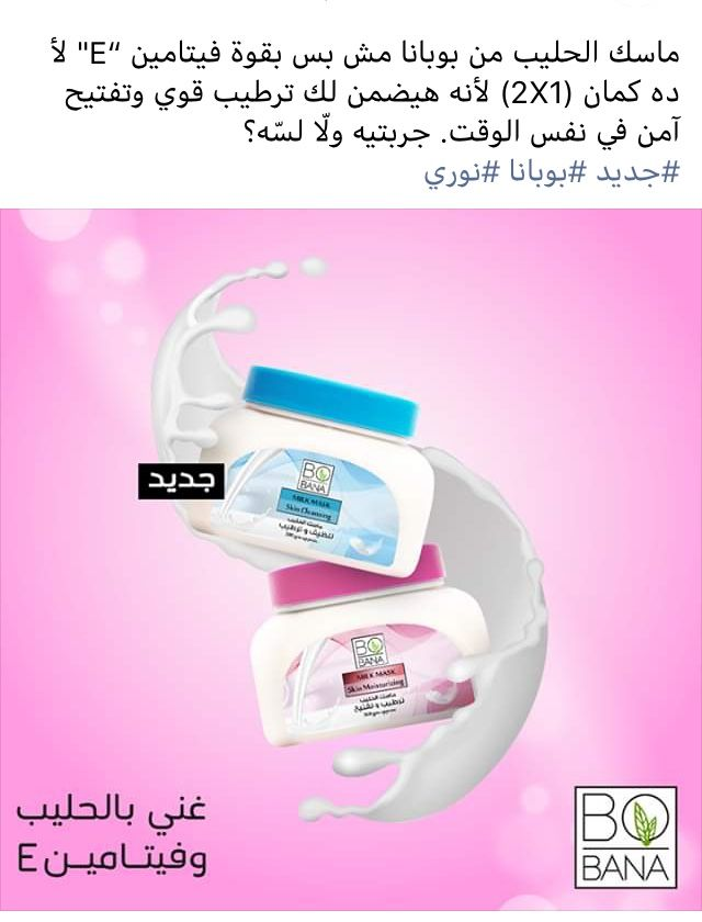Mask Cream Toothpaste Personal Care