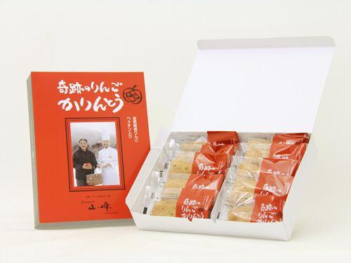 奇跡のリンゴかりんとうbox(一包二枚入り×10個) - レストラン山崎