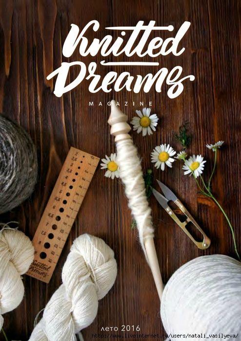 """Книга по вязанию """"Knitted Dreams №3, 2016"""""""