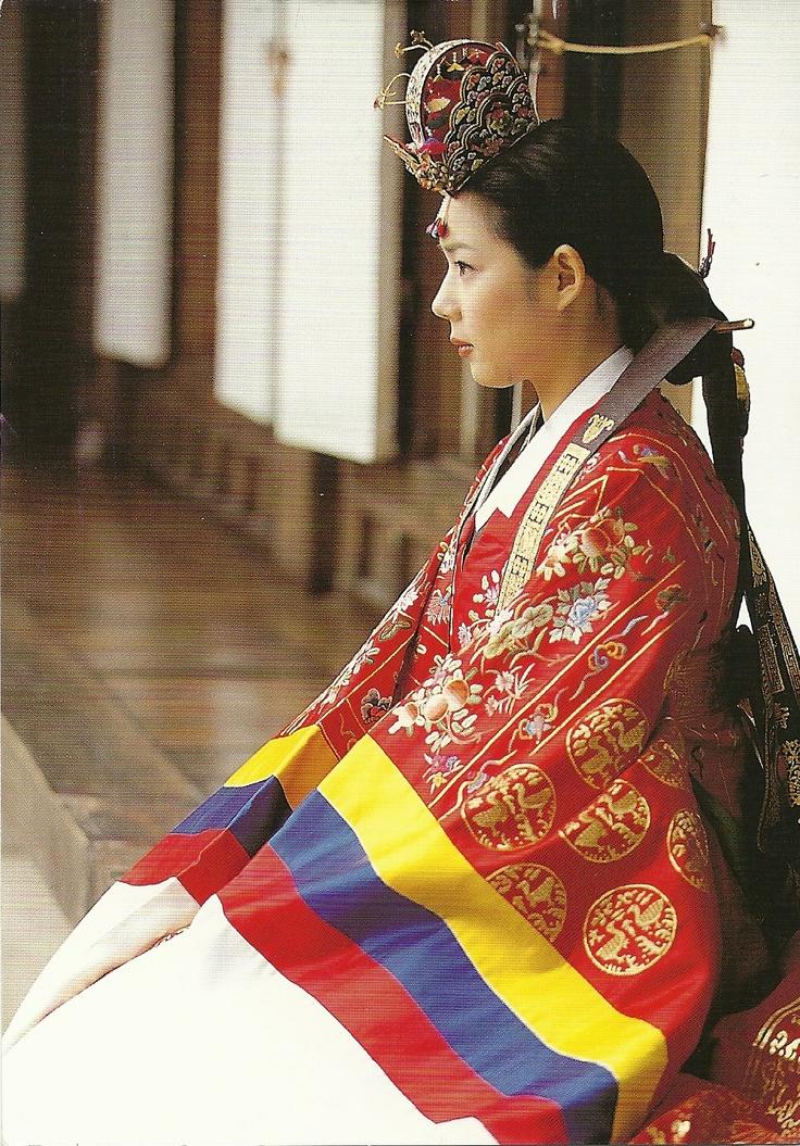 Korean Wedding Garb.
