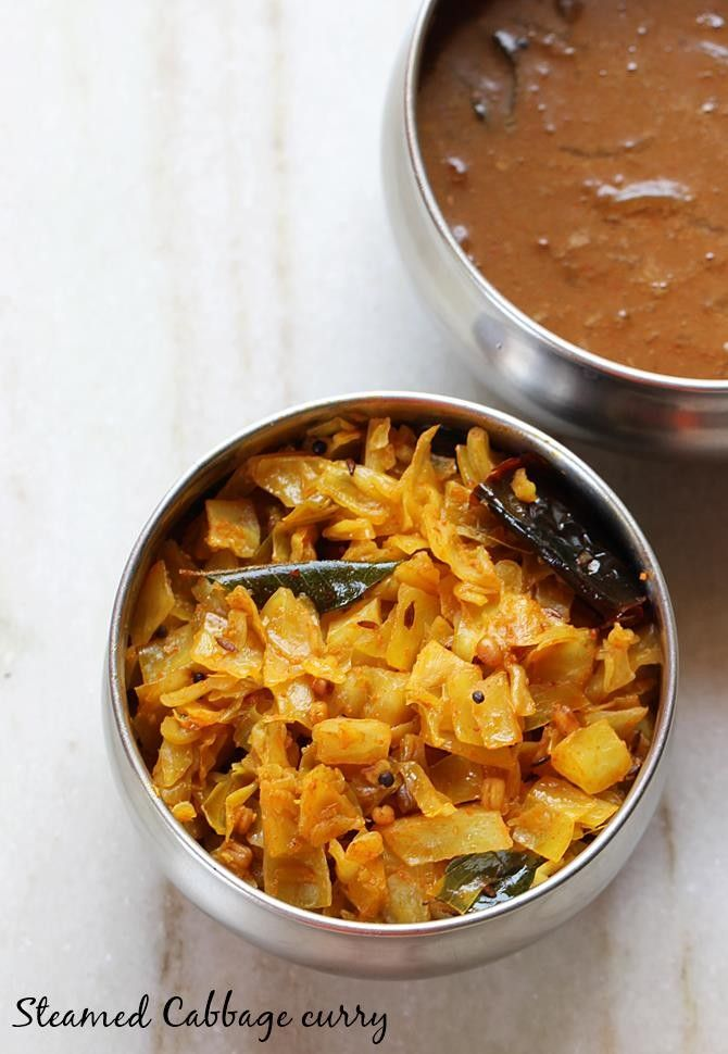 Steamed cabbage curry recipe - Spicy steamed cabbage recipe