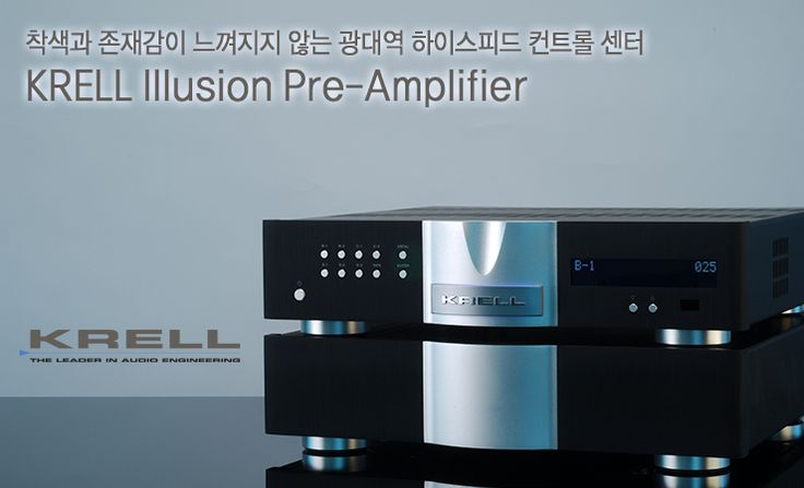 KRELL Illusion Pre-Amplifier