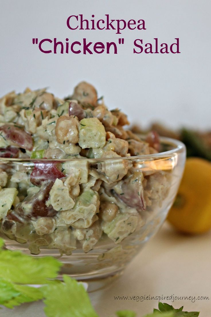 """Chickpea """"Chicken"""" Salad - this tastes JUST like your favorite chicken salad, but made with healthy plant based foods. I have fooled many an omnivore with this dish...they all love it!! #chicken salad #chickpeasalad #vegan #dairyfree #healthy #glutenfree"""