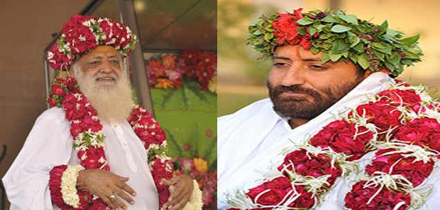 Asaram bapu and Lakshmi Devi' son, Narayan Sai is as popular as his father for similar reasons.    complaint against his 40-year-old son for forcibly marrying her to his disciple in the year 2004.Indian News In English for more news on Latest news in english,News In English,India news In English,Indian English News Paper,News from India In English,News in India,Indian News In English,Latest News From India In English,Daily News In English, read more at :http;//daily.bhaskar.com