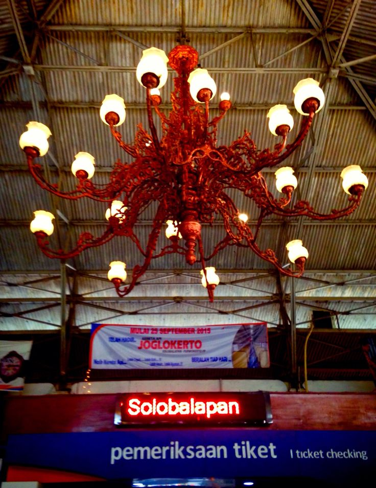 Solo train station - Central Java - Indonesia