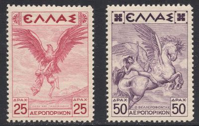 25d value depicting Zeus, as an eagle, carrying off Ganymedes, and the 50d depicting Bellerophon on Pegasus, from the 1935 Greek airmail set depicting various mythological scenes.