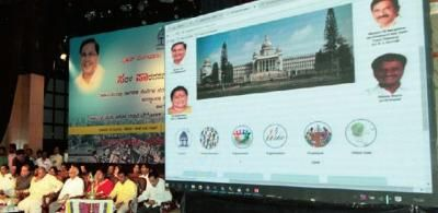 India's Bruhat Bengaluru Mahanagara Palike municipal corporation's new Geospatial Enabled Property Tax Information System (GEPTIS) will enable BBMP to track property tax collection. One can register with GEPTIS and find his/her property by entering the owner's name, address and PID number. Using different colours, the system will show whether the owner has paid tax every year since 2009-10, has ever defaulted or if the person is a long-time defaulter. No names are revealed on the portal.