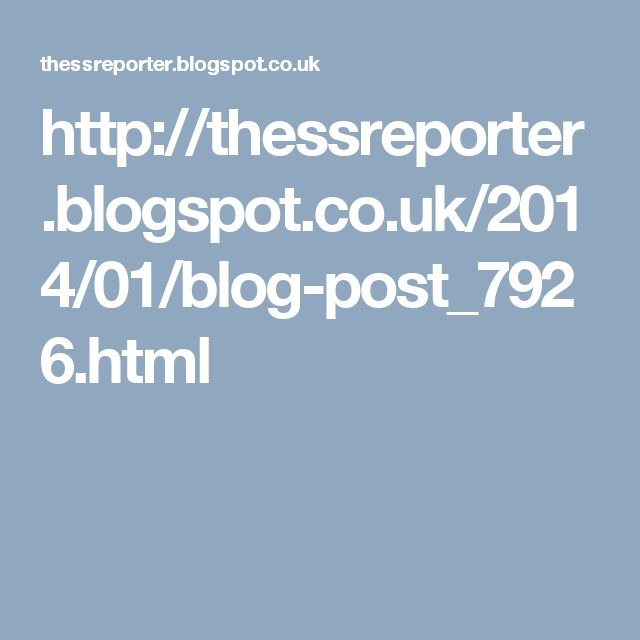 http://thessreporter.blogspot.co.uk/2014/01/blog-post_7926.html