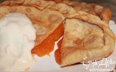 Кутабы с тыквой | Кулинарные рецепты от «Едим дома!»