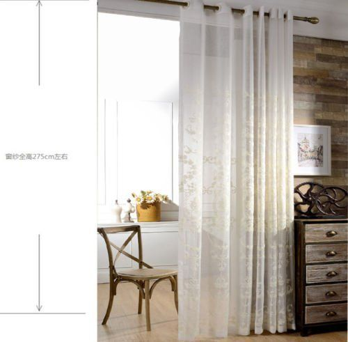 Country Shower Curtains - Revisited | Country Style Shower Curtains | Rustic Country Shower Curtains | Country Chic Shower Curtains, | Primitive Country Shower Curtains | French Country Shower Curtains