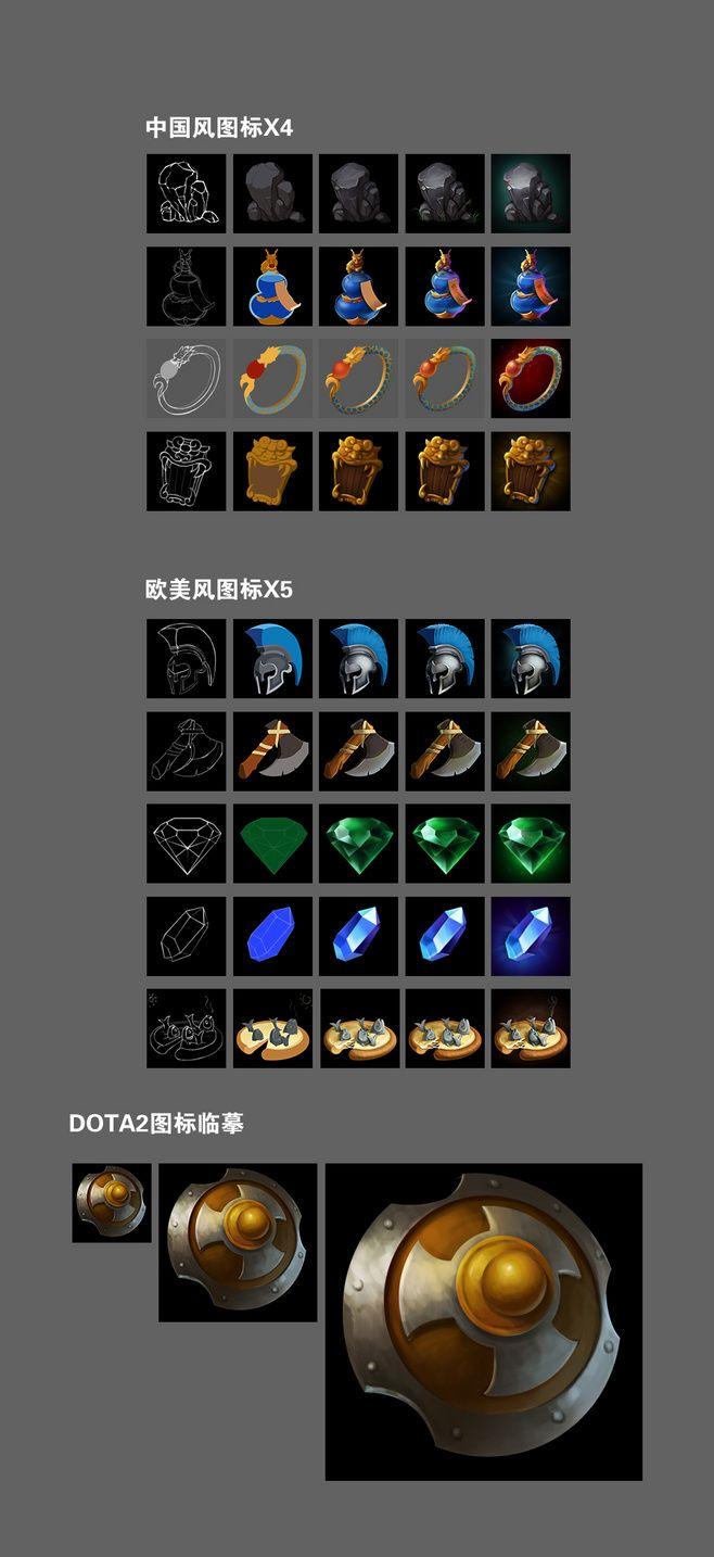 原创作品:游戏UI练习(一)写实类物品i...