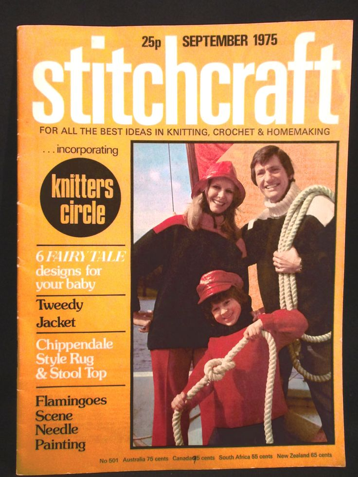 1970s Stitchcraft Magazine Knitting Pattern Embroidery Rug Baby Sweater Dress Aran Jacket Doll Flamingo Tapestry Needlepoint September 1975 by RuthsGreenTreasures on Etsy