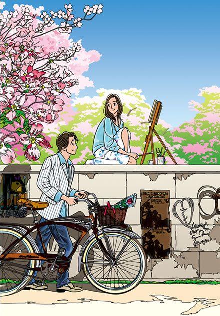 #Seizo_Watase