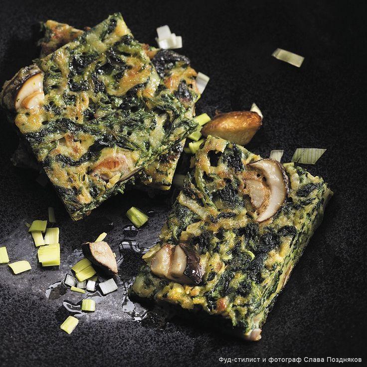 Рецепт - Картофельная тортилья со шпинатом  и белыми грибами - с фото