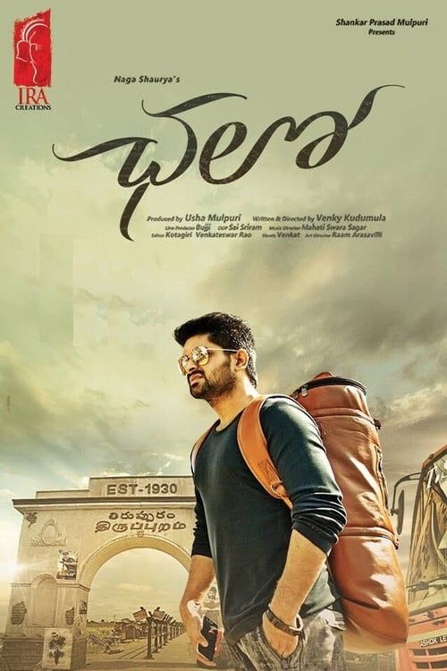 chalo telugu movie hd print download