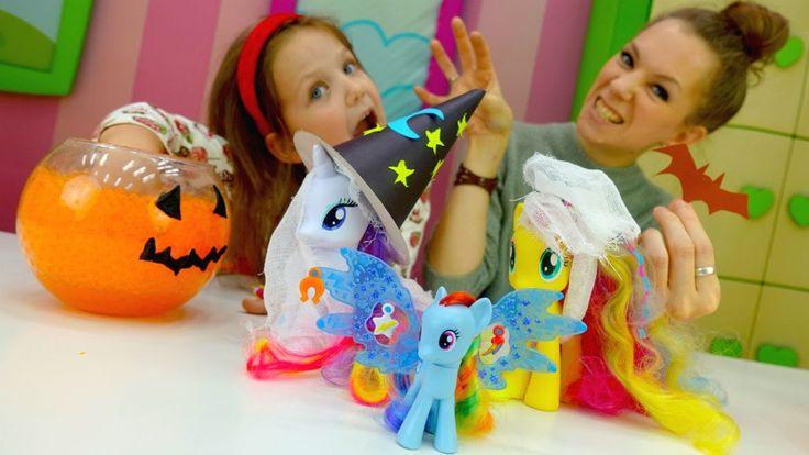 Игра Пони и Хэллоуин! Литл Пони игры для девочек - распаковка Рейнбоу Дэ...