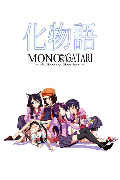 Monogatari Series Stream