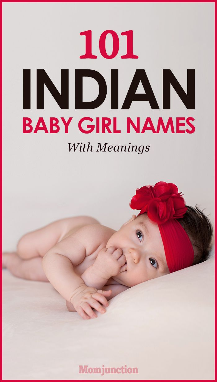 133 Most Popular And Unique Indian #Baby #Girl #Names : So, MomJunction brings you an extensive list of Indian girl names to spoil you for choice, yet help you choose better.