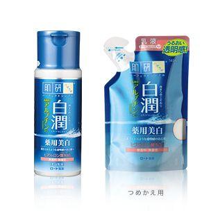 白潤(シロジュン) 薬用美白乳液[医薬部外品]   肌研(ハダラボ)®