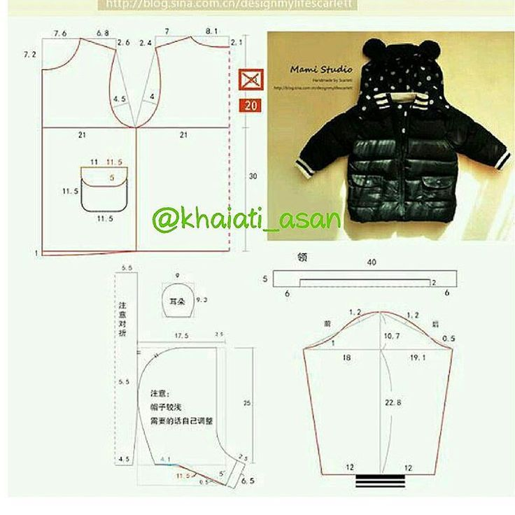 Cat jackets for kid's... ♥ Deniz ♥