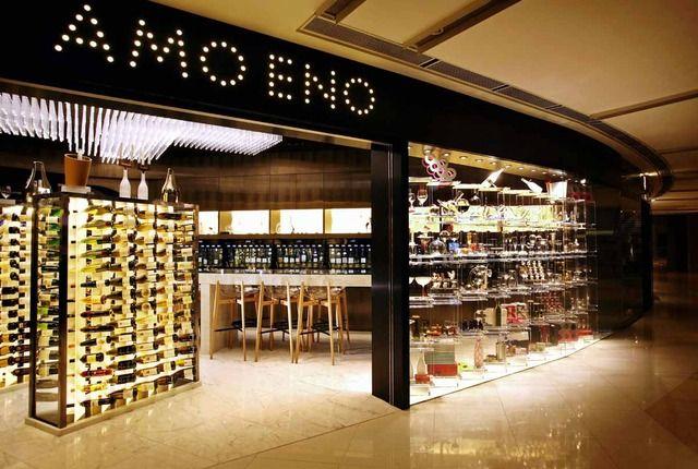 Amo Eno Wine Bar & Shop, Central, Hong Kong