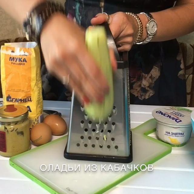 ПП-оладьи из кабачков