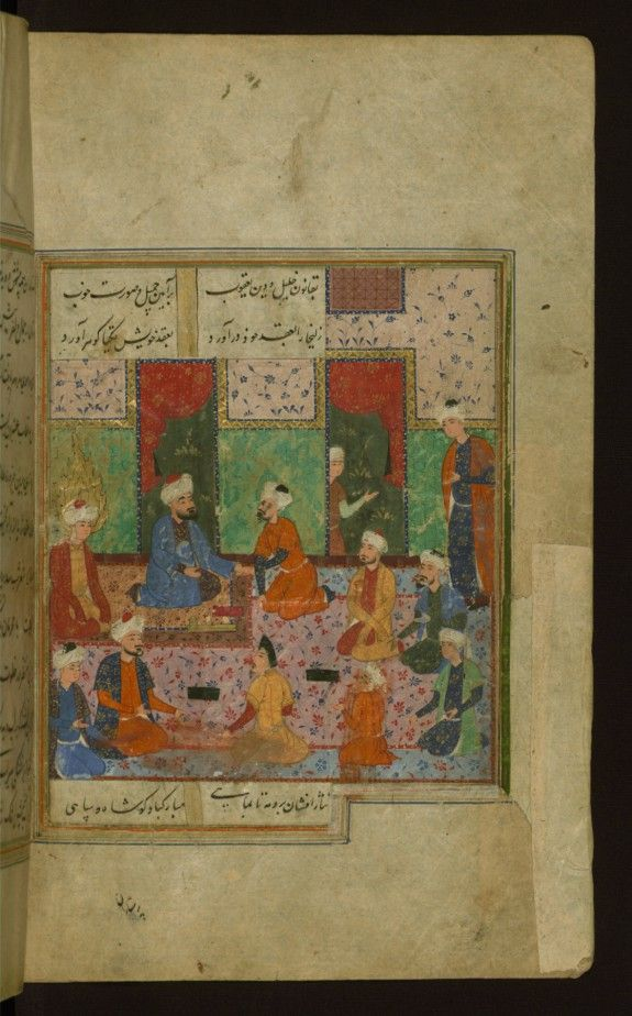 Yusuf Gives a Royal Banquet in Honor of his Marriage
