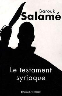 Le Testament syriaque